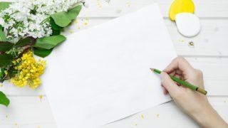 ロゴマークの作り方・依頼方法とそれぞれのメリット・デメリットまとめ