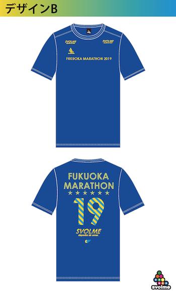 福岡マラソンTシャツ