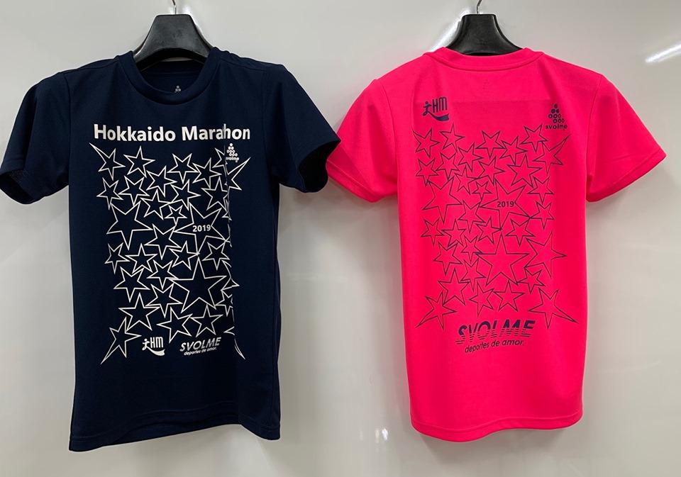 北海道マラソンTシャツ