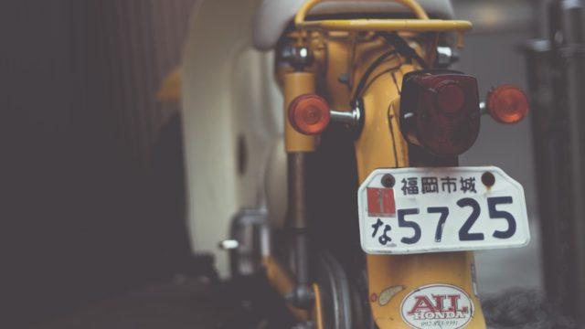 IT産業がアツい福岡県福岡市のクリエイター支援の取り組みを紹介!クリエイター出会うための方法も