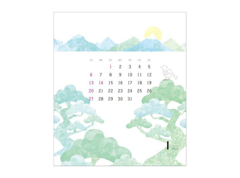 """グラシンペーパーカレンダー""""satoyama"""""""