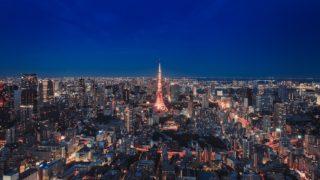関東のクリエイター支援情報まとめ【2019〜2020】