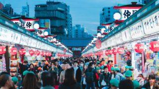 東京都台東区によるデザイナー支援の取り組みとは?利用できる施設も紹介!
